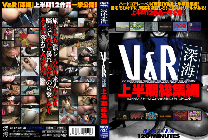 [VRXS-034] V&R 深海 上半期総集編 Shinkai Defecation